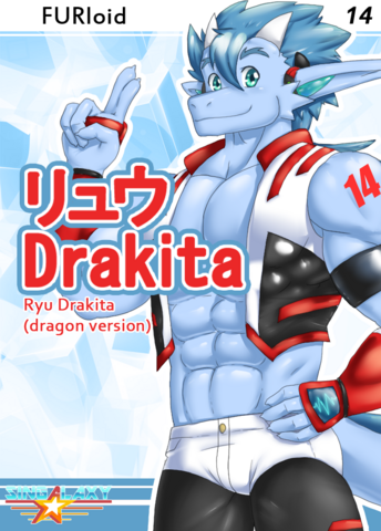 File:Drakita coverbox 2.png