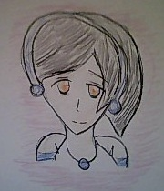 File:Ushinilonn1.jpg