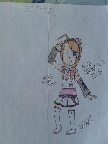 File:Yuka Rotsune 1.jpg