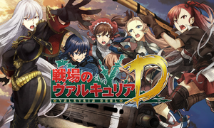 Valkyria Chronicles Duel Title