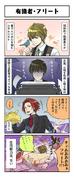 VR Comic5
