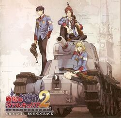 Valkyria Chronicles 2 soundtrack