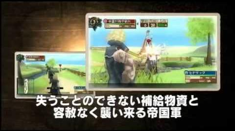 Valkyria Chronicles 3 Extra Edition Trailer