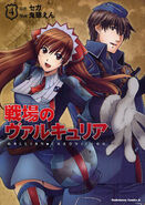 VC Manga JP 4