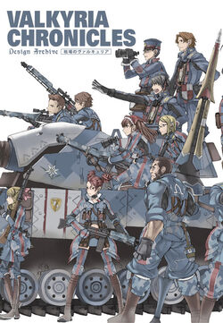 Valkyria-chronicles-design-archive-cover