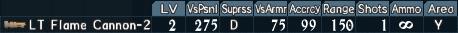 Flamethrower spec 1-2