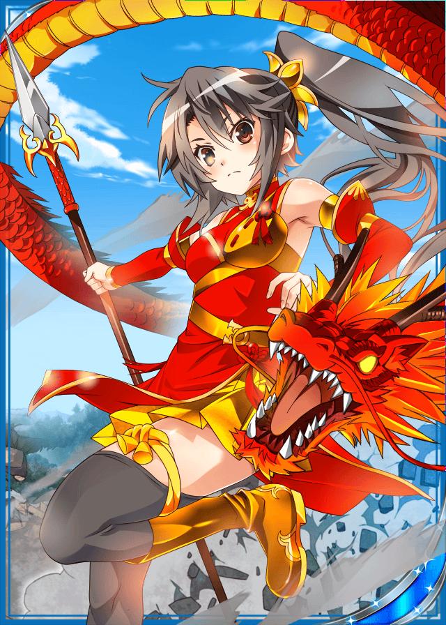 Dragon Goddess Valkyrie Crusade Wiki Fandom Powered By