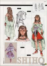 Valkyrie Profile-Material Collection Artbook 075