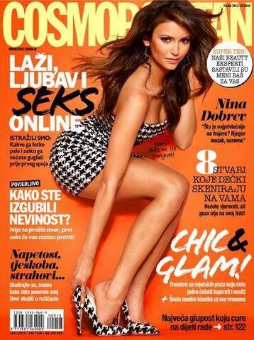 File:Cosmopolitan Croatia 2013-09.jpg