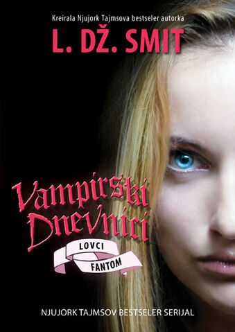 File:TVD8-Serbian.jpg