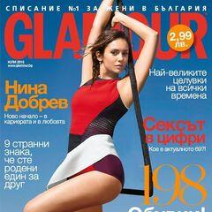 Glamour — Jul 2015, Bulgaria, Nina Dobrev