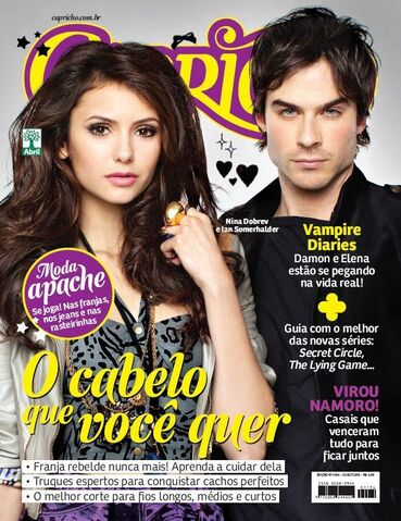 File:Capricho Brazil 2011-10-23.jpg