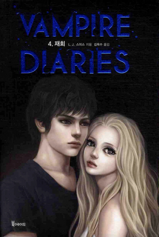 File:Tvd04 korea 201021.png