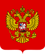 File:150px-Coat of Arms of the Russian Federation svg.png