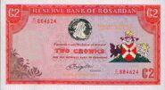 Rosardan banknote obverse