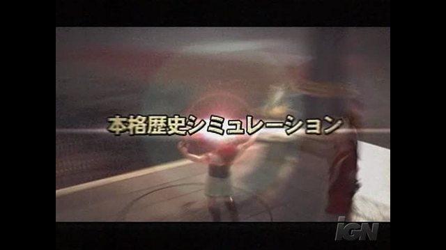 Thumbnail for version as of 01:23, September 14, 2012
