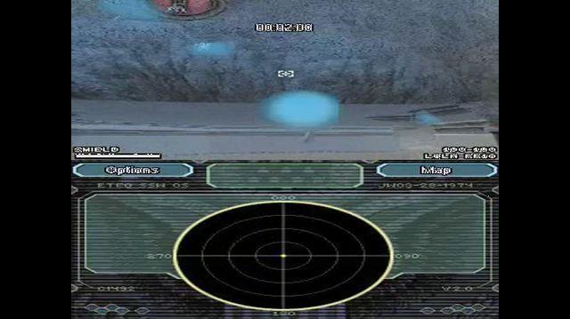 Thumbnail for version as of 00:53, September 14, 2012