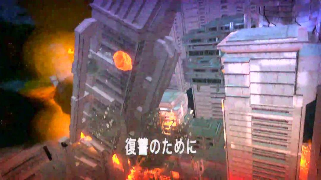 Yaiba Ninja Gaiden Z - Short Kansei Trailer