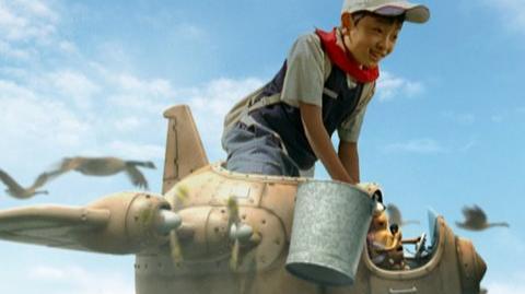 Thumbnail for version as of 19:25, September 25, 2012