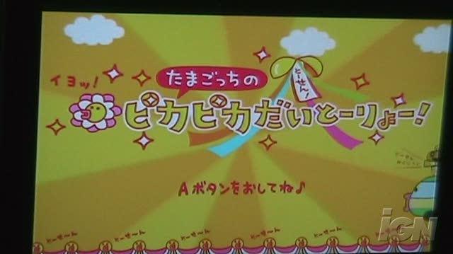 Thumbnail for version as of 14:40, September 13, 2012