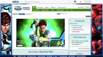 Universidad de Wikia - Cómo crear un fondo personalizado
