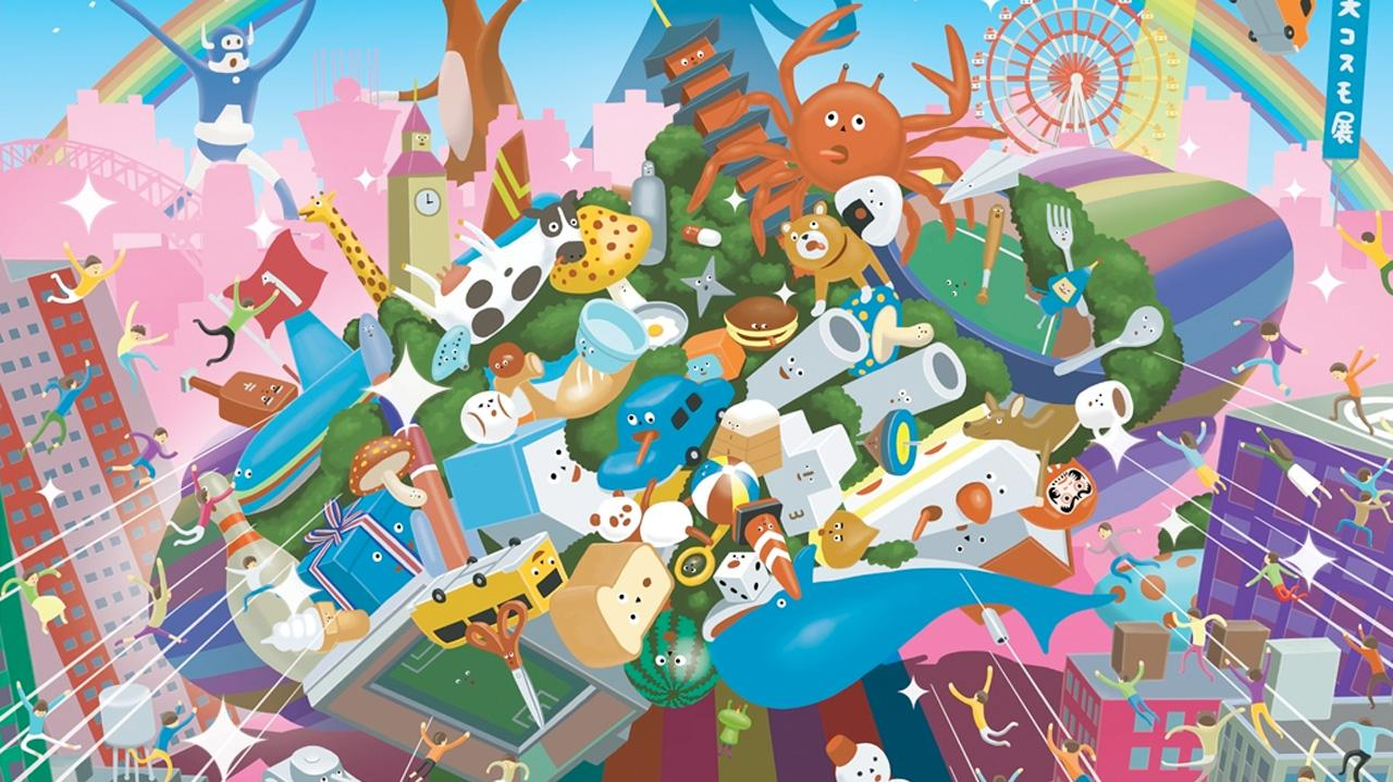 Thumbnail for version as of 22:09, September 14, 2012