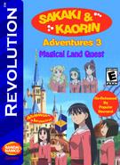 SAK Adventures 3 Magical Land Quest Re-Release Box Art