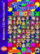 Azumanga Universe Pieces Box Art 2