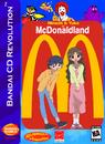 Miruchi and Yuka in McDonaldland Box Art 1