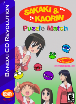 Sakaki And Kaorin Puzzle Match Box Art (Re-Release)