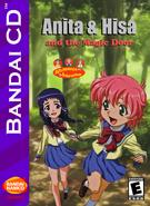Anita and Hisa and the Magic Door Box Art 2