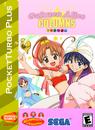 Gakuen Alice Columns Box Art 7