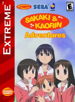 Sakaki and Kaorin Adventures Box Art