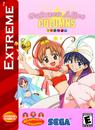 Gakuen Alice Columns Box Art 1