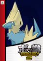 Pokken Tournament 2 amiibo card - Manectric