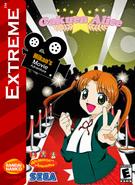 Gakuen Alice Mikan's Movie Adventure Box Art 1