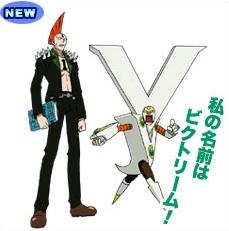 Victoream & Mohawk Ace Yuujou no Zakeru 2.jpg