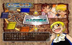 Konjiki no Gashbell Yuujou Tag Battle Full Power 4