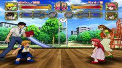 Konjiki no Gashbell Yuujou Tag Battle 10