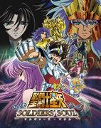 Saint Seiya Soldiers' Soul portada