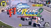 Super F1 Circus 2 - Portada.jpg