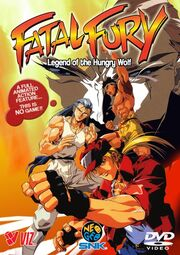Fatal Fury Legend of the Hungry Wolf.jpg
