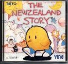The New Zealand Story portada FM Towns