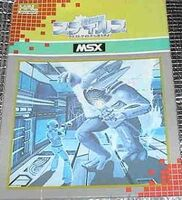 Kidou Wakusei Styllus portada JAP