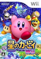 Hoshi no Kirby Wii portada