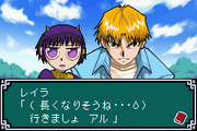 Laila & Albert - KNGB Yuujou no Dengeki