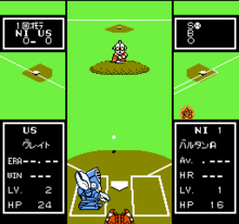 Battle Baseball.png