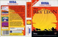 El Rey Leon portada MasterSystem
