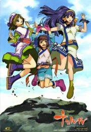 Nakoruru OVA.jpg