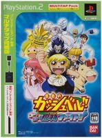 Konjiki no Gashbell!! - Go! Go! Mamono Fight!! PS2 multitap